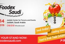 FOODEX – Saudi Arabia November 2019